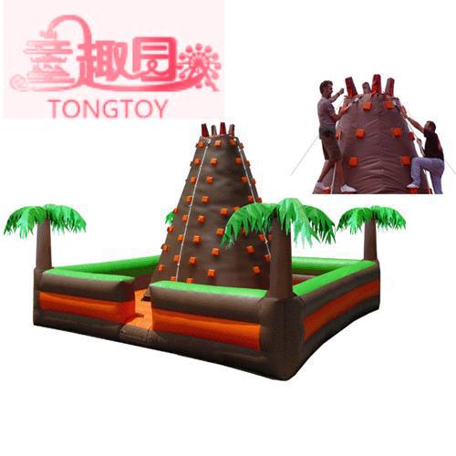 Tongtoy Array image372